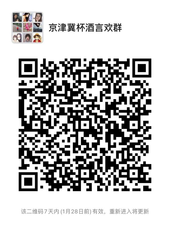 1611198721_d7ebf151-b613-420c-b854-42ddaf0b1504.jpeg