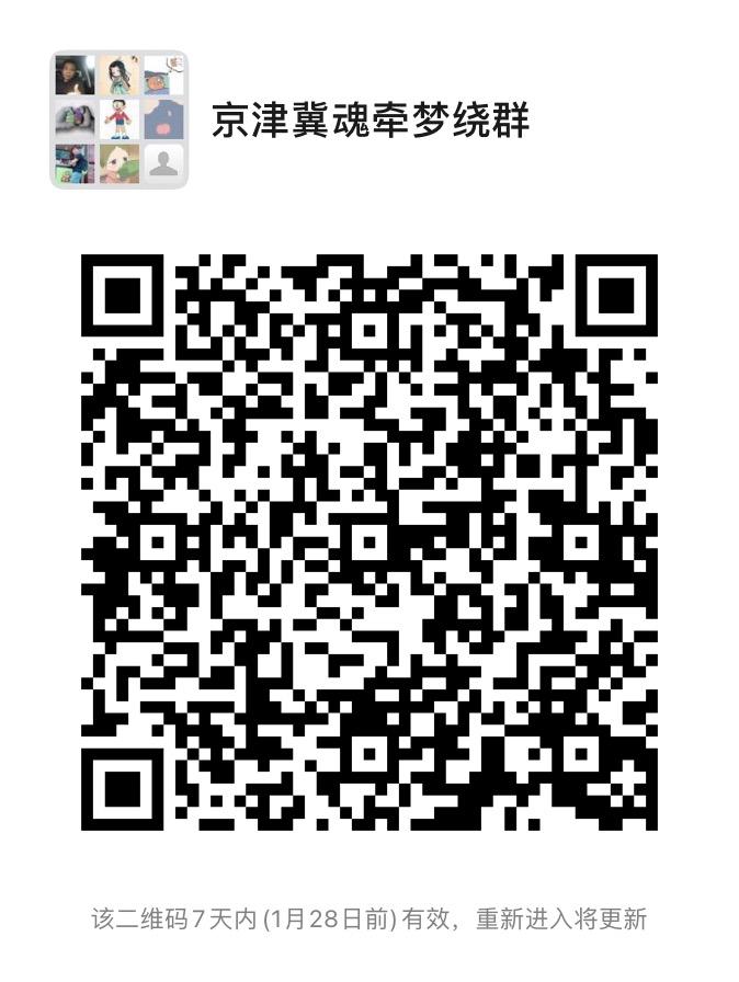 1611198741_20eef235-b6b4-404a-895c-b4030c6af292.jpeg