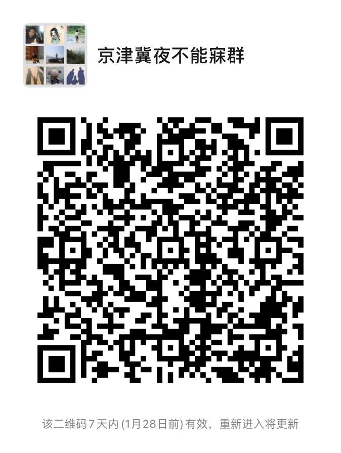 1611198763_97a8caf3-c3cf-4e3b-aa1d-3e86f538c09c.jpeg
